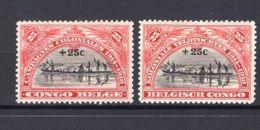 Belgisch Congo 132/33 - MH - 1923-44: Ungebraucht