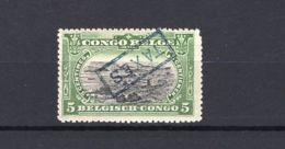 Belgisch Congo TX1 - MNH - Congo Belge