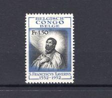 Belgisch  Congo 324 - MNH - Congo Belga