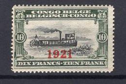Belgisch  Congo 94 - MNH - 1894-1923 Mols: Nuevos
