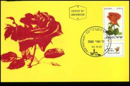 Israël - MK - Roses In Israel - Maximum Cards