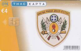 GREECE - Military Academy, 12/08, Used - Army