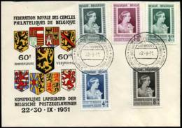 België - FDC - 863/67 - 1951-60