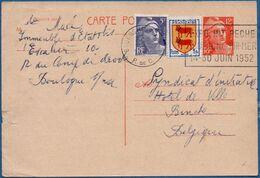 France 1952 Carte Marianne Gandon 12 F Affranchie Supplementaire Avec 5+1 Fr (Gandon/Armories)- MNH 2009.0448 Petit Défa - Overprinter Postcards (before 1995)