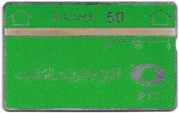 Algeria - PTT - L&G - Green & Silver - 901A - 1989, 50U, Mint - Algeria