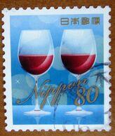 2013 GIAPPONE Coppia Bicchieri Vino Pair Of Glasses 1 - 80 Y Usato - 1989-... Imperatore Akihito (Periodo Heisei)