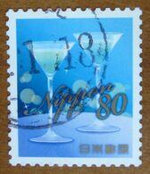 2013 GIAPPONE Coppia Bicchieri  Pair Of Glasses 3 - 80 Y Usato - Gebruikt