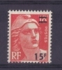 MARIANNE DE GANDON SURCHARGE N° 968 NEUF** - 1945-54 Marianne (Gandon)