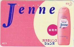 COSMETIC - JAPAN 003 - JENNE - Parfum