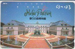 COSMETIC - JAPAN 011 - MUSÉE PARFUM - Perfumes