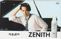 COSMETIC - JAPAN 013 - ZENITH - Parfum