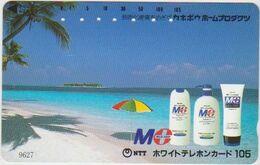 COSMETIC - JAPAN 014 - Parfum