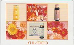 COSMETIC - JAPAN 017 - SHISEIDO - Parfum