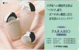 COSMETIC - JAPAN 018 - PARABIO - Parfum