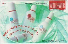 COSMETIC - JAPAN 022 - Parfum
