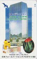 COSMETIC - JAPAN 026 - Parfum