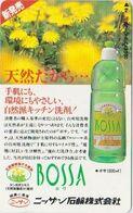 COSMETIC - JAPAN 031 - BOSSA - Parfum