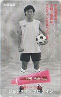 COSMETIC - JAPAN 033 - FOOTBALL - Parfum