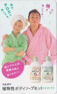 COSMETIC - JAPAN 037 - Parfum