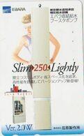 COSMETIC - JAPAN 038 - WOMAN - Parfum