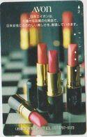 COSMETIC - JAPAN 040 - AVON - Parfum