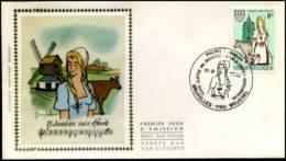 "2100 - FDC Zijde - 20e ""Tinekesfeesten"" Te Heule  #1 - 1981-90"