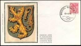 2051 - FDC Zijde - Cijfer Op Heraldieke Leeuw  #3 - 1981-90