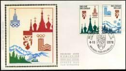 1913/14 - FDC Zijde - Olympische Spelen  #3 - 1981-90