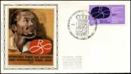 1838 - FDC Zijde - Internationaal Rubensjaar  #1 - FDC