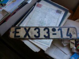 Old Number Plates EX 33 -14 - Placas De Matriculación