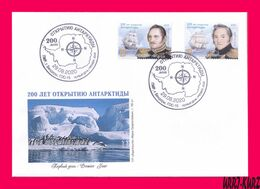 TRANSNISTRIA 2020 Famous People First Russia Antarctic Expedition Led By Admirals Th.Bellingshausen & M.Lazarev FDC - Polarforscher & Promis