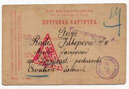 1916. WWI RUSSIA,POW CAMP TO NOVIGRAD,CROATIA,AUSTRIA,MILITARY CENSOR MOSCOW & VIENNA,RED CROSS,MILITARY STATIONERY CARD - 1917-1923 Republic & Soviet Republic