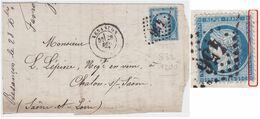 N°60A Variété Suarnet 32, Position 63G3, Retouche 2 Grecques Droites, Fragment, Filet Blanc En Plus Très Visible, RR, TB - 1871-1875 Ceres