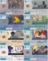 GREECE(chip) - Set Of 16 Cards, Modern Greek Artists, 06-07-10/03 - 10-11-12/04, Used - Pittura