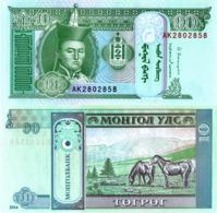 MONGOLIA 10 TUGRIKs, 2014, P62h, UNC - Mongolia