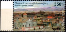 "Armenia 2020 ""Europe 2020 ""Ancient Postal Routes"" (Old City Gyumri)  1v Quality:100% - Armenia"
