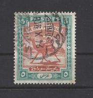"SUDAN....KING EDWARD..VII...(1901-10)...."" 1902..""....CAMEL......5p.........SG27........GOOD CDS.....VFU. - Sudan (...-1951)"