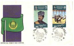 (N 2) Brunei Darrusalam -  1980 - - Brunei (1984-...)