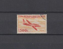 FRANCE N° 32 TIMBRE POSTE AERIENNE OBLITERE DE 1954      Cote : 16 € - 1927-1959 Used