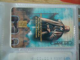 GUATEMALA USED CARDS  DISNEY CINEMA   PAINTING - Guatemala