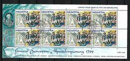 SUISSE 1999:  Minifeuilles Des ZNr. 983-984, Obl. CAD PJ - Blokken