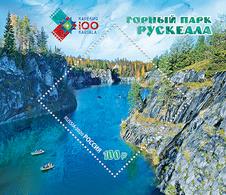 Russia, 2020, Ruskeala Mining Park, Mountains, Block S/s - Blokken & Velletjes