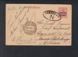 Dt. Reich Besetzung Rumänien Romania GSK 1918 Ploiesti An Feldpost Moldova Zensur - 1ste Wereldoorlog (Brieven)