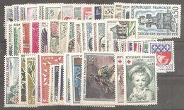 L'année 1962 Neuve Complète Luxe - Verzamelingen