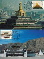 2009 China 2009-16 Labrang Monastery Local Mc 2v - Maximumkarten