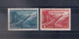 Russia 1948, Michel Nr 1290-91, MLH OG - Neufs