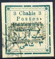 Stamp Iran Persia 1902 3c  Used Lot57 - Iran