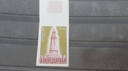 LOT513728 TIMBRE DE FRANCE NEUF** LUXE NON DENTELE N°2010 VALEUR 20 EUROS - Imperforates