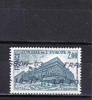 FRANCE  SERVICE OBLITERES : 1980 Y/T N° 64 - Usati