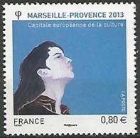 FRANCE N° 4713 NEUF - Nuovi